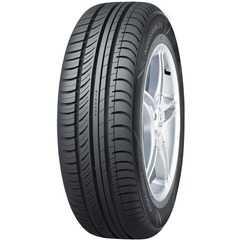 Купить Летняя шина NOKIAN Hakka C Van 205/65R16C 107/105T