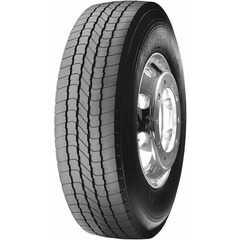Купить SAVA Avant A3 (рулевая) 245/70R19.5 136/134M