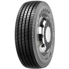 Купить DUNLOP SP 241 (прицепная) 425/55R19.5 160J