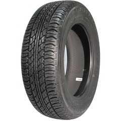 Всесезонная шина БЕЛШИНА БИ-555 - Интернет-магазин шин и дисков с доставкой по Украине GreenShina.com.ua