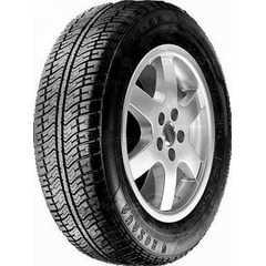 Купить Летняя шина ROSAVA QuaRtum S49 185/60R14 82H