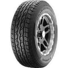 Всесезонная шина KUMHO Venture KL61 - Интернет-магазин шин и дисков с доставкой по Украине GreenShina.com.ua