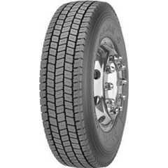 Купить Грузовая шина SAVA Orjak 4 (ведущая) 215/75R17.5 126/124M