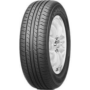 Купить Летняя шина ROADSTONE Classe Premiere 661 155/70R13 75T