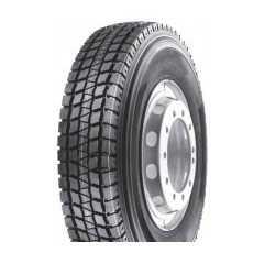 Купить ROADWING WS626 (универсальная) 10.00R20 149/146K 18PR