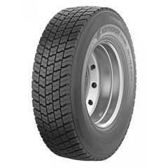Купить KORMORAN Roads 2D (ведущая) 215/75R17.5 126/124M