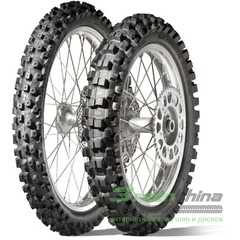 Купить DUNLOP Geomax MX52 60/100 R10 33J TT