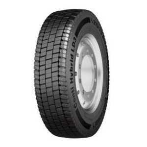 Купить CONTINENTAL Conti Hybrid LD3 (ведущая) 215/75R17.5 126/124M