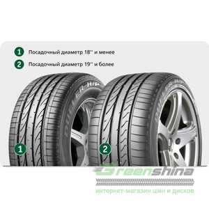 Купить Летняя шина BRIDGESTONE Dueler H/P Sport 205/60R16 92H