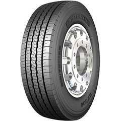 Грузовая шина PETLAS SZ300 - Интернет-магазин шин и дисков с доставкой по Украине GreenShina.com.ua