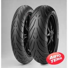 Купить PIRELLI Angel GT 120/70 R17 58W FRONT TL