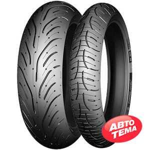 Купить MICHELIN Pilot Road 4 GT 120/70 R18 59W Front