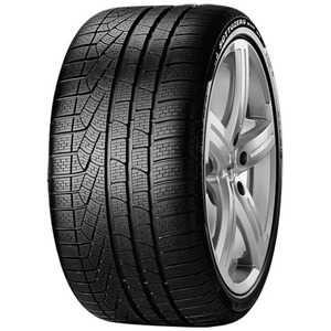 Купить Зимняя шина PIRELLI Winter SottoZero Serie II 205/55R17 91H Run Flat