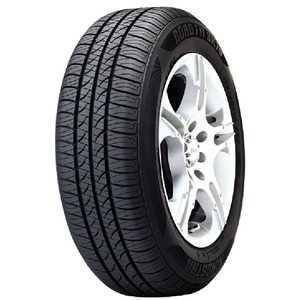 Купить Летняя шина KINGSTAR SK70 195/65R15 91T