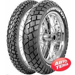 Купить PIRELLI Scorpion MT90 A/T 140/80 18 70S REAR TL