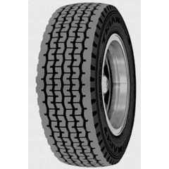 Купить TRIANGLE TR 678 (прицепная) 425/65 R22.5 165J