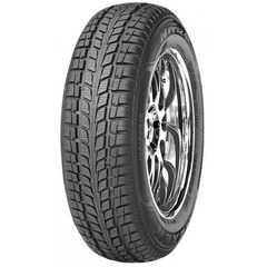 Всесезонная шина NEXEN N Priz 4S - Интернет-магазин шин и дисков с доставкой по Украине GreenShina.com.ua