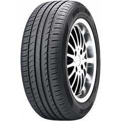 Купить Летняя шина KINGSTAR SK10 195/60R15 88V