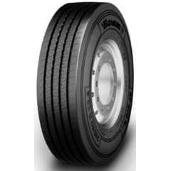 Купить BARUM BF 200R (рулевая) 315/80R22.5 156/150L