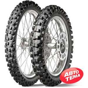 Купить DUNLOP Geomax MX52 90/90R21 Front TT 54M