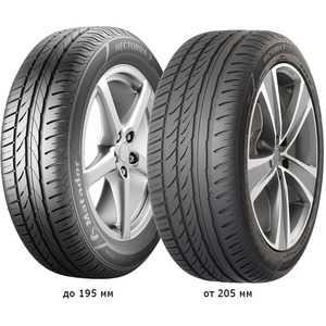Купить Летняя шина Matador MP 47 Hectorra 3 245/40R18 92Y