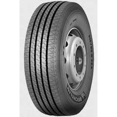 MICHELIN X All Roads XZ - Интернет-магазин шин и дисков с доставкой по Украине GreenShina.com.ua