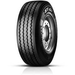 Грузовая шина PIRELLI ST01 - Интернет-магазин шин и дисков с доставкой по Украине GreenShina.com.ua