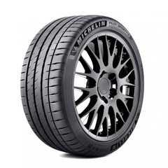 Купить MICHELIN Pilot Sport PS4 S 255/45R20 105Y