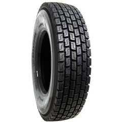 Грузовая шина ROADSHINE RS612 - Интернет-магазин шин и дисков с доставкой по Украине GreenShina.com.ua