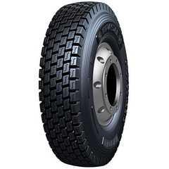 Купить Грузовая шина COMPASAL CPD81 (ведущая) 215/75R17.5 127/124M