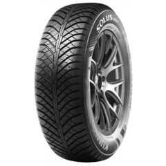 Всесезонная шина KUMHO Solus HA31 - Интернет-магазин шин и дисков с доставкой по Украине GreenShina.com.ua