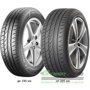 Купить Летняя шина MATADOR MP 47 Hectorra 3 235/55R18 100V SUV