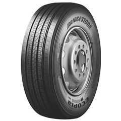 Грузовая шина BRIDGESTONE ECOPIA H-STEER 001 - Интернет-магазин шин и дисков с доставкой по Украине GreenShina.com.ua