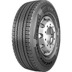 Грузовая шина PIRELLI ENERGY TH01 - Интернет-магазин шин и дисков с доставкой по Украине GreenShina.com.ua