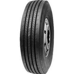 Грузовая шина TRIANGLE TR601H - Интернет-магазин шин и дисков с доставкой по Украине GreenShina.com.ua