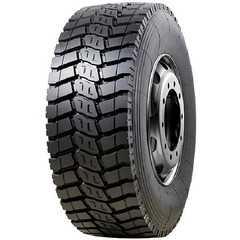Грузовая шина SUNFULL HF313 - Интернет-магазин шин и дисков с доставкой по Украине GreenShina.com.ua