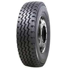 Купить Грузовая шина SUNFULL ST011 (универсальная) 315/80R22.5 156/152L