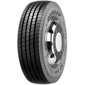Купить DUNLOP SP 344 (рулевая) 245/70R19.5 136/134M