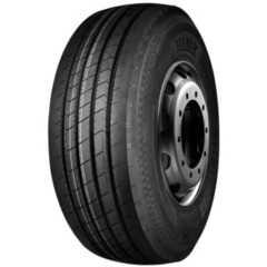 Грузовая шина ILINK ECOSMART 66 - Интернет-магазин шин и дисков с доставкой по Украине GreenShina.com.ua