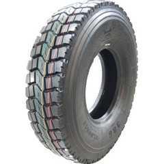 Грузовая шина KETER KTMD8 - Интернет-магазин шин и дисков с доставкой по Украине GreenShina.com.ua
