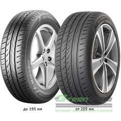 Купить Летняя шина MATADOR MP 47 Hectorra 3 175/70R14 84T