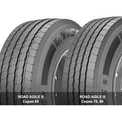Купить Грузовая шина TIGAR ROAD AGILE S (рулевая) 215/75R17.5 126/124M