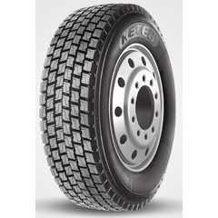 Грузовая шина KETER KTHD8 - Интернет-магазин шин и дисков с доставкой по Украине GreenShina.com.ua