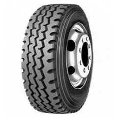Грузовая шина KAPSEN HS268 - Интернет-магазин шин и дисков с доставкой по Украине GreenShina.com.ua
