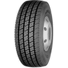 Купить Грузовая шина YOKOHAMA TY517E (ведущая) 315/70R22.5 154/150L
