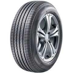 Купить Летняя шина KETER KT626 185/65R14 86H
