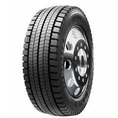 Купить Грузовая шина SAILUN S701 (ведущая) 295/80R22.5 152/148M
