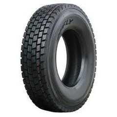 Купить Грузовая шина HIFLY HH308A (ведущая) 315/80R22.5 156/152L