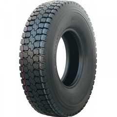 Купить Грузовая шина SUNFULL HF701 (ведущая) 9.00R20 144/142J