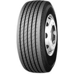 Грузовая шина ROADLUX R168 - Интернет-магазин шин и дисков с доставкой по Украине GreenShina.com.ua